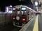 阪急1300系 阪急京都線準急
