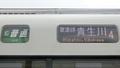 JR221系 [C]普通|草津線 貴生川