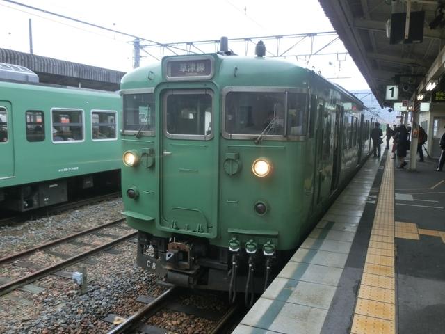 f:id:yohei223_1000:20181206200633j:image:w320