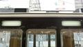 阪急一般車 白幕|白幕