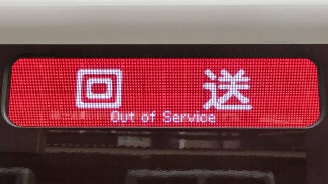 阪急1000系 回送