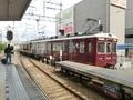 阪急7000系 回送