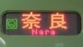 JR201系 [Q]奈良