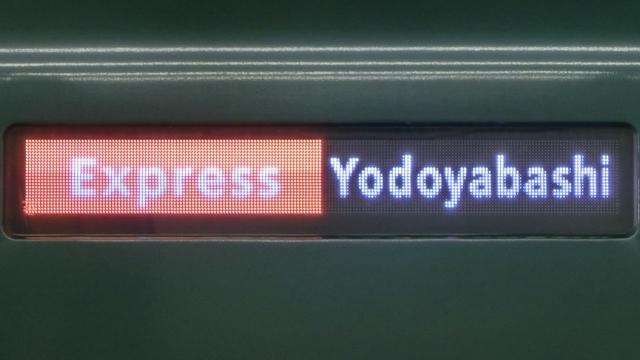 京阪13000系 急行|淀屋橋