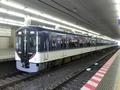 京阪3000系 京阪本線急行