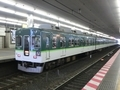 京阪1000系 京阪本線急行