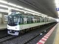 京阪6000系 京阪本線準急