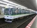 京阪2200系 回送