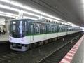 京阪7200系 回送