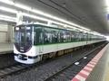 京阪13000系20番代 京阪本線急行
