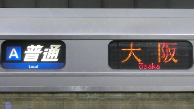 f:id:yohei223_1000:20190118223548j:image:w320