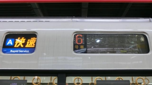 JR221系 [A]快速|無表示
