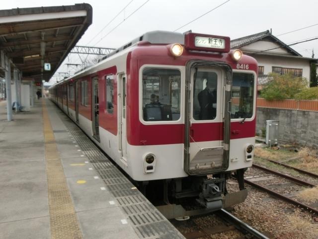 近鉄8400系 近鉄田原本線普通