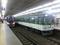 京阪13000系と京阪2400系