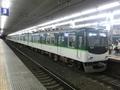 京阪7000系 京阪本線区間急行