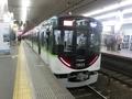 京阪13000系 京阪本線急行