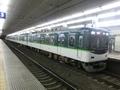 京阪9000系 京阪本線急行