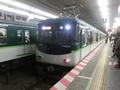 京阪6000系 京阪本線急行