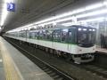 京阪9000系 京阪本線快速急行