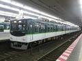 京阪7000系 京阪本線急行
