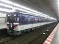 京阪3000系 京阪本線快速特急洛楽