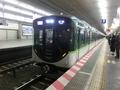 京阪13000系 京阪本線快速急行