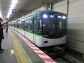 京阪9000系 京阪本線準急