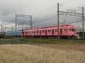 南海7100系 団体専用列車