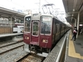 阪急8300系 阪急京都線快速特急A