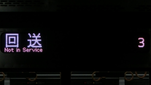 f:id:yohei223_1000:20190216223844j:image:w320