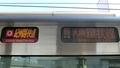 JR225系 [O]紀州路快速|大阪環状線