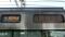 JR225系 関空快速|関西空港