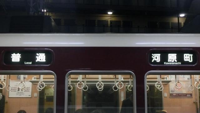 f:id:yohei223_1000:20190311201331j:image:w320