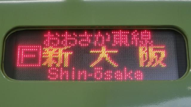 JR201系 [F]おおさか東線 新大阪