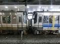 JR223系2000番代×JR223系1000番代