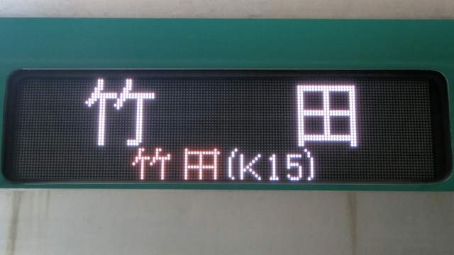 f:id:yohei223_1000:20190419234731j:image:w320