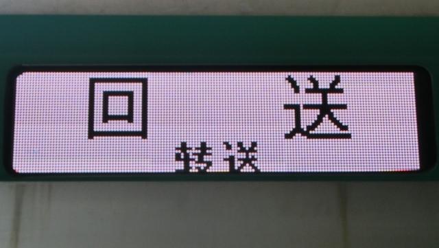 f:id:yohei223_1000:20190419234839j:image:w320
