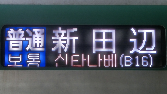 f:id:yohei223_1000:20190419235023j:image:w320