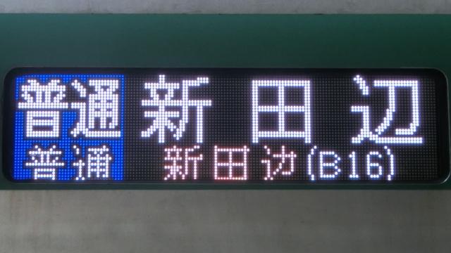 f:id:yohei223_1000:20190419235028j:image:w320