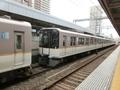 近鉄9820系 阪神本線快速急行