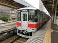 山陽5000系 阪神本線特急