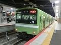 JR201系 JRおおさか東線普通