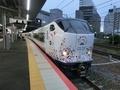 JR281系 JR東海道本線特急はるか