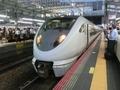 JR289系 JR東海道本線特急らくラクはりま