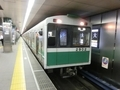 大阪メトロ20系 大阪メトロ中央線普通
