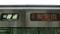 JR225系 [W]普通|和歌山