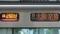 JR225系 [O]紀州路快速|大阪・京橋