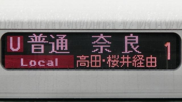 f:id:yohei223_1000:20190627205404j:image:w320
