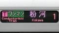 JR227系 [T]ワンマン|粉河