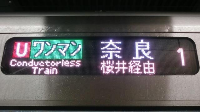 f:id:yohei223_1000:20190627205921j:image:w320